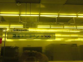 Texas Instruments 200mm In-Line Developer - YUASA 'SR-8040A'